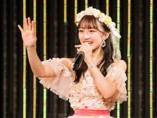 NMB48山本彩加が引退 卒業公演でファンに感謝「皆さんが幸せになってくれることが一番嬉しい」