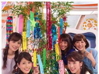 フジ久慈暁子アナ「めざましテレビ」先輩アナと集合ショットに「美女ぞろい」の声 異例のスピード加入にエールも
