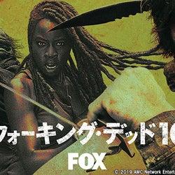『ウォーキング・デッド』シーズン10後半がHuluで日本最速配信!