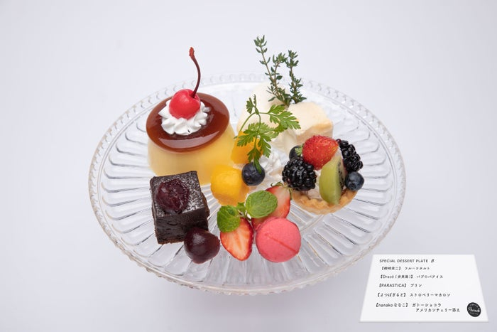 SPECIAL DESSERT PLATE β 1,590円/画像提供:パルコ