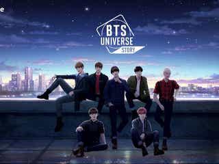"BTSの""未来""はあなたの手に?ファン待望の「BTS Universe Story」世界同時リリース"