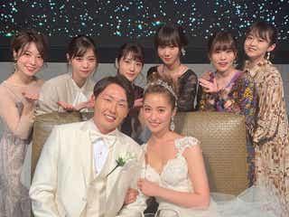 衛藤美彩、源田壮亮選手との挙式を報告 乃木坂46・OGメンバーも集結