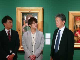 中山優馬がリポート「アートの面白さに目覚めた」