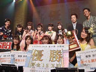 女子大生アイドル日本一決定戦、上智大学「SPH mellmuse」が優勝<UNIDOL2018 夏の陣>