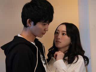 松井玲奈×鈴木仁、9歳差の恋愛「30禁」実写ドラマ化