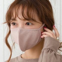 冬マスク?!寒い時期にぴったりの「あったか可愛いマスク」4選