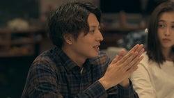 聡太「TERRACE HOUSE OPENING NEW DOORS」42nd WEEK(C)フジテレビ/イースト・エンタテインメント