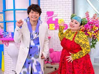 """香取慎吾「王子様なアイドルになりたくて…」渡辺直美と""""自分が最初だと思うこと""""明かす"""