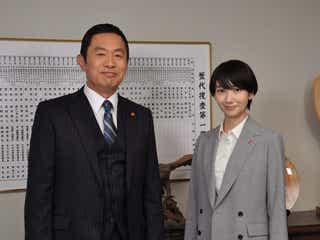 波瑠&内藤剛志、テレ朝連ドラ相互コラボ企画再び