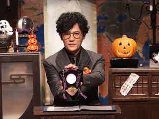 稲垣吾郎「ほん怖」17年連続出演 史上初ハロウィーン放送への思い語る