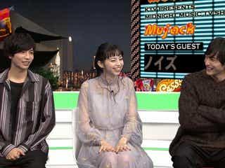中条あやみ・志尊淳・小関裕太、占い結果に驚き「結婚するならオススメ」「女を見る目がない」