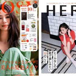 井川遥「第7回 カバーガール大賞」(C)Fujisan Magazine Service Co., Ltd. All Rights Reserved.