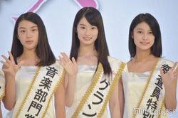 藤田桜恵香さん、井本彩花さん、玉田志織さん(C)モデルプレス