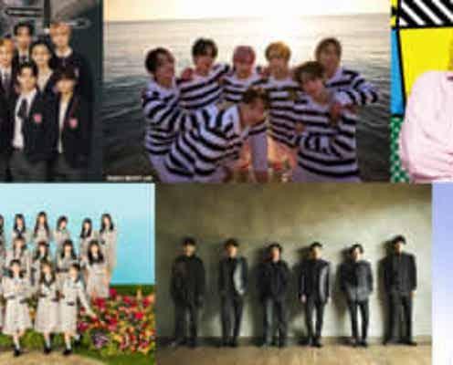 『CDTVライブ』注目の新グループが初登場!INIがデビュー曲「Rocketeer」を披露