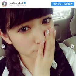 """モデルプレス - NMB48吉田朱里、""""リアルJK""""時代の制服ショット公開 現在との比較に反響"""