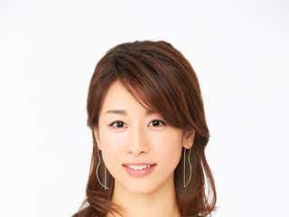 """加藤綾子、フジ""""同期コンビ""""異例タッグで新番組「仲の良さには自信があります」"""