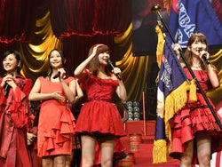 AKB48紅白対抗歌合戦、今年の勝敗は?