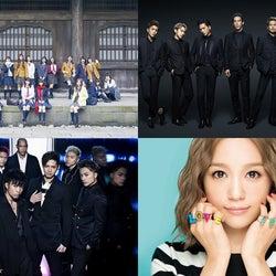 関ジャニ∞・AKB48・三代目JSB・乃木坂46ら「ベストヒット歌謡祭2017」出演者発表<全18組>