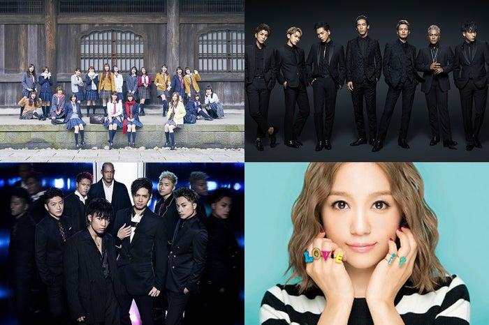 (左上から時計回りに)乃木坂46、三代目J Soul Brothers、西野カナ、GENERATIONS(提供写真)