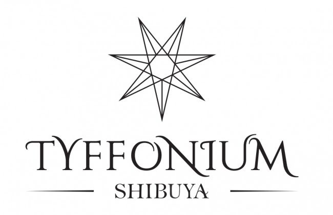 TYFFONIUM SHIBUYA/画像提供:ティフォン株式会社