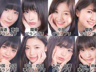 """今年度""""日本一かわいい女子高生""""はこの8人から決まる 写真&プロフィール一挙紹介<女子高生ミスコン2017-2018>"""