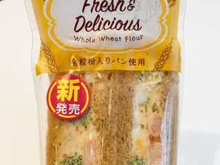 【ファミマ】海老とブロッコリーのサラダサンドは食べ応え抜群!