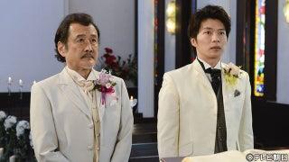 田中圭と吉田鋼太郎、男同士の結婚式を体験「すごく幸せ!」