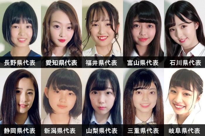 「女子高生ミスコン2018」中部エリア都道府県代表