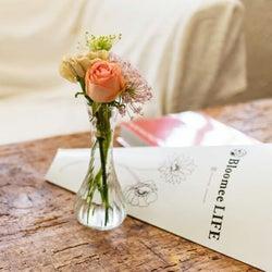 500円〜届くお花の定期便♡話題沸騰「Bloomee LIFE」をはじめませんか?
