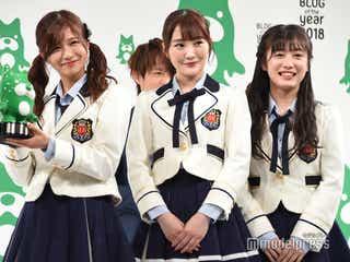 NMB48、受賞に喜び「老若男女愛される」目標語る<BLOG of the year 2018>