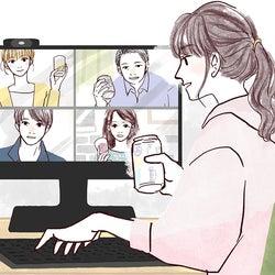 オンライン飲み会や会議…ママたちが「オンライン〇〇」に疲れてしまう理由と上手な対処法