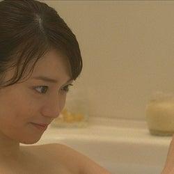 大島優子、入浴シーン公開 湯船に浸かりほっこり笑顔