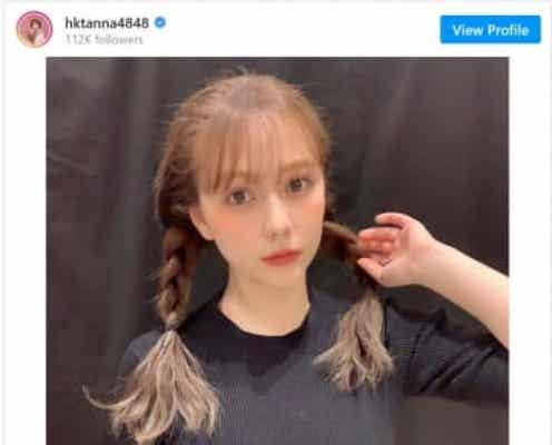 HKT48・村重杏奈、1ヵ月で5キロ減量 引き締まったウエストに「すごすぎる!」「尊敬」の声