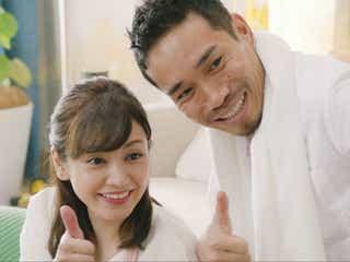 平愛梨、長友佑都と夫婦でCM初共演 親子の仲良しお風呂シーンも