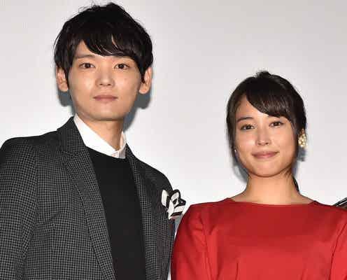 古川雄輝、広瀬アリスとの距離感は「雰囲気で察して」エピソードに観客驚き