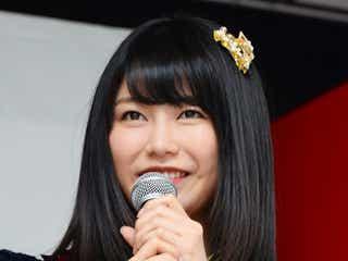 AKB48横山由依、高橋みなみの熱愛報道にコメント