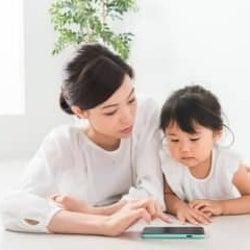 30代シングルマザー、手取り120万円、子ども2歳の「家計簿」ってどんな感じ?