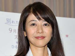 白石美帆、第1子出産 V6長野博がパパに<コメント全文>