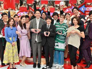 """風間俊介、TBSバラエティで初MC HiHi Jets猪狩蒼弥らが""""風間軍団""""に"""