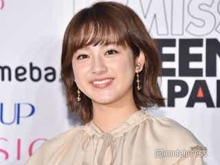平祐奈、イケメン兄との2ショット公開「似てる」「仲良しで微笑ましい」の声