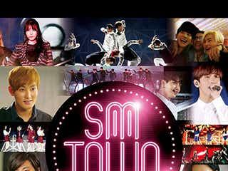 東方神起、SUPER JUNIOR、少女時代、SHINee、EXOの舞台裏の映像が満載!今夏話題となったドキュメンタリー映画がリリース決定