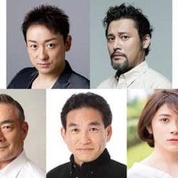山本耕史、横田栄司、辻萬長、宮澤エマ、阿南健治が2022年大河ドラマ「鎌倉殿の13人」に出演