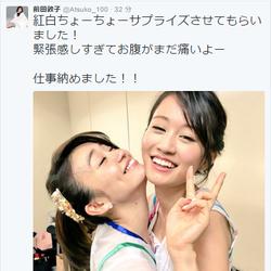 大島優子と前田敦子がサプライズ成功で記念の2ショット!高橋みなみ、AKB48最後の紅白で号泣