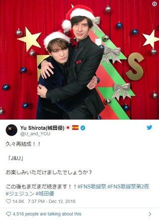 """ジェジュン&城田優の""""王子様ユニット""""「J&U」再コラボが話題に"""
