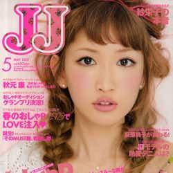 モデルプレス - AKB48プロデューサー秋元康氏、新プロジェクトを開始
