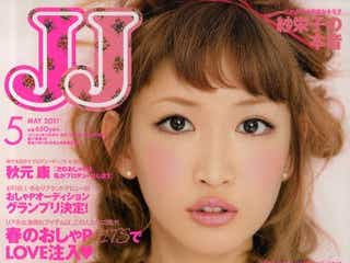 AKB48プロデューサー秋元康氏、新プロジェクトを開始