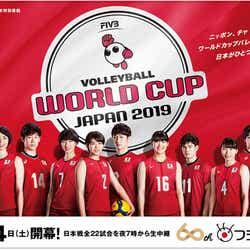「FIVBワールドカップバレーボール2019」選手、監督ポスタービジュアル(C)フジテレビ