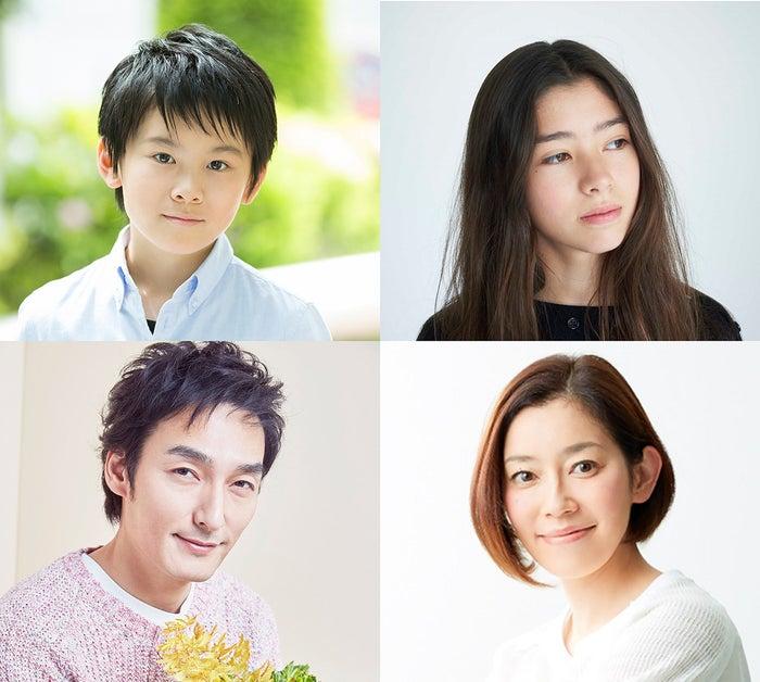 (左上から時計回り)山崎光、新音、須藤理彩、草なぎ剛(提供画像)