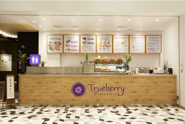 Trueberry 渋谷スクランブルスクエア店/画像提供:カフェ・カンパニー