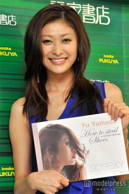 写真集の発売記念イベントを開催した山田優
